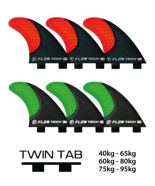 flowtech-fcs-thruster-finnen-mit-carbon-base-